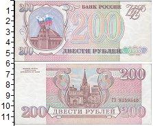 Изображение Банкноты Россия 200 рублей 1993  UNC-