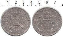 Изображение Монеты Германия Гамбург 5 марок 1903 Серебро XF