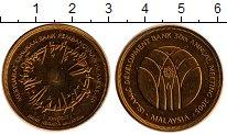 Изображение Монеты Малайзия 1 рингит 2005 Латунь UNC-