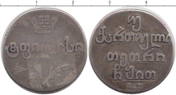 Картинка Монеты 1801 – 1825 Александр I 2 абаза Серебро 1819