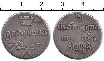 Изображение Монеты Россия 1825 – 1855 Николай I 2 абаза 1833 Серебро XF-
