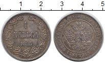 Изображение Монеты 1881 – 1894 Александр III 1 марка 1893 Серебро XF