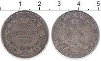Изображение Монеты Россия 1825 – 1855 Николай I 25 копеек 1832 Серебро XF-
