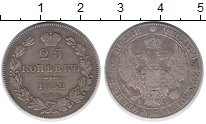Изображение Монеты 1825 – 1855 Николай I 25 копеек 1832 Серебро XF- СПБ НГ