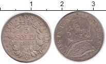 Изображение Монеты Ватикан 5 сольди 1866 Серебро XF