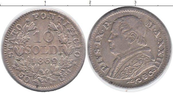 Картинка Монеты Ватикан 10 сольди Серебро 1869