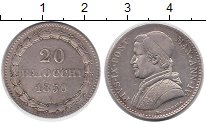 Изображение Монеты Ватикан 20 байоччи 1850 Серебро XF