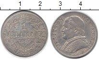Изображение Монеты Ватикан 1 лира 1867 Серебро XF Пий IX
