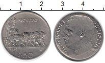 Изображение Монеты Италия 50 чентезимо 1919 Медно-никель XF+ Виктор  Эммануил III