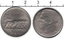 Изображение Монеты Италия 50 чентезимо 1925 Медно-никель XF+ Виктор  Эммануил III