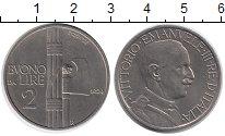 Изображение Монеты Италия 2 лиры 1924 Медно-никель XF+