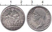 Изображение Монеты Италия 5 лир 1936 Серебро XF