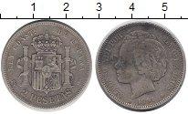Изображение Монеты Испания 2 песеты 1894 Серебро XF-