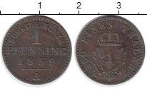 Изображение Монеты Пруссия 1 пфенниг 1859 Медь XF