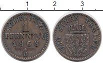 Изображение Монеты Германия Пруссия 1 пфенниг 1868 Медь XF