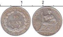 Изображение Монеты Индокитай 10 центов 1921 Серебро XF