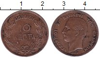 Изображение Монеты Греция 10 лепт 1882 Бронза XF Георг I