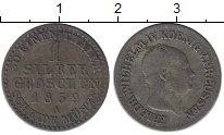 Изображение Монеты Пруссия 1 грош 1859 Серебро VF