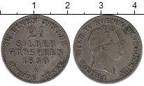 Изображение Монеты Германия Пруссия 2 1/2 гроша 1850 Серебро XF-