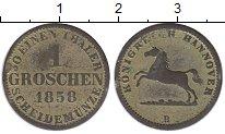 Изображение Монеты Германия Ганновер 1 грош 1858 Серебро VF