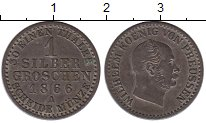 Изображение Монеты Пруссия 1 грош 1866 Серебро XF