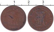 Изображение Монеты Биркенфельд 3 пфеннига 1848 Медь VF Пауль Фридрих Август