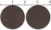 Изображение Монеты Германия Пруссия 1/24 талера 1782 Серебро VF