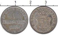 Изображение Монеты Германия Ольденбург 1 грош 1858 Серебро XF