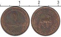 Изображение Монеты Катар 1 дирхем 1966 Бронза XF+
