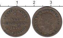 Изображение Монеты Германия Саксония 1 грош 1870 Серебро XF-