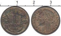 Изображение Монеты Французская Африка 1 франк 1944 Латунь XF-