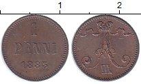 Изображение Монеты 1881 – 1894 Александр III 1 пенни 1883 Медь XF