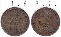 Изображение Монеты Франция жетон 1855 Бронза XF-