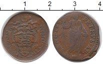 Изображение Монеты Ватикан 1 кватрино 1677 Медь VF