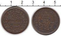 Изображение Монеты Таиланд 1/2 паи 1882 Медь XF Рама V