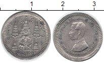 Изображение Монеты Таиланд 1 фуанг 0 Серебро XF Рама V (чеканка 1876