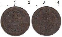 Изображение Монеты Таиланд 1/2 атт 1874 Медь VF