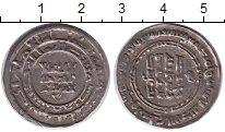 Изображение Монеты Узбекистан 1 дирхем 0 Серебро XF