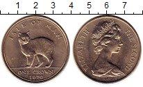 Изображение Монеты Остров Мэн 1 крона 1970 Медно-никель UNC- Кошки острова Мэн.