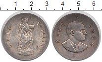 Изображение Монеты Ирландия 10 шиллингов 1966 Серебро UNC- Пасхальное восстание