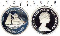 Изображение Монеты Тувалу 10 долларов 1979 Серебро Proof-