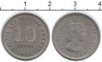 Изображение Монеты Малайя 10 центов 1958 Медно-никель XF Елизавета II