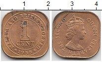 Изображение Монеты Малайя 1 цент 1958 Бронза XF Елизавета II