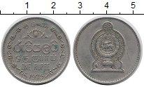 Изображение Монеты Шри-Ланка 1 рупия 1975 Медно-никель XF