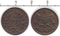 Изображение Монеты Индия 1/12 анны 1835 Бронза XF