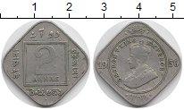 Изображение Монеты Индия 2 анны 1936 Медно-никель VF Георг V