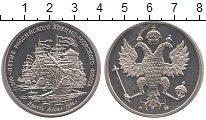 Изображение Монеты Россия Жетон 1996 Медно-никель Proof- 300 лет Российскому