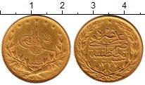 Изображение Монеты Турция 100 куруш 1327 Золото XF-