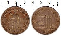 Изображение Монеты Бельгия 50 франков 1935 Серебро XF Международная выстав