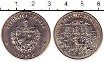 Изображение Монеты Куба 1 песо 1990 Медно-никель UNC- Отплытие Колумба